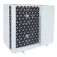 Компрессорно-конденсаторный блок CUM-MLZ030 Полаир