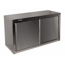 Полки-купе кухонные настенные ПК RADA