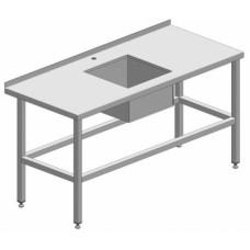 Стол для обработки овощей с бортом МХМ МариХолодМаш
