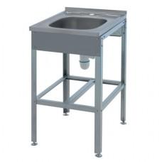 Ванна-рукомойник ВР-600 ATESY